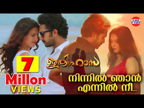 Video Ithihasa Malayalam Movie Official Song | Ninnil Njaan Ennil Nee download in MP3, 3GP, MP4, WEBM, AVI, FLV January 2017