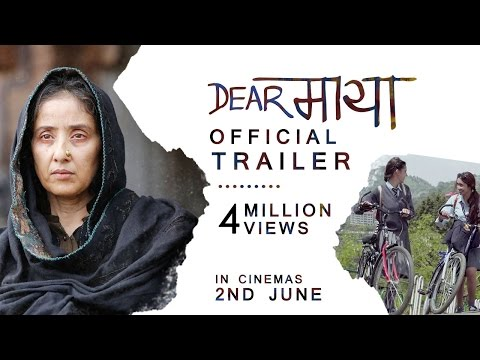 Dear Maya  Trailer | Manisha Koirala |