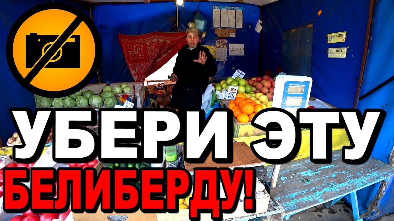 Донецк. Крытый рынок. 2020