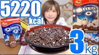 Video [MUKBANG] 3Kg, 2 Boxes of Oreo Cereal From Korea! 5220kcal Yuka[OoGui] MP3, 3GP, MP4, WEBM, AVI, FLV Oktober 2017