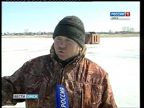 клев в крутинке омской области на 3 дня
