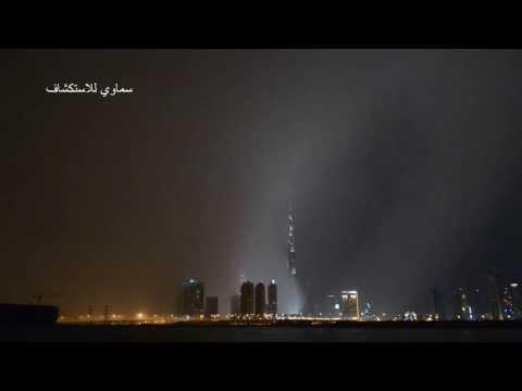لحظة اختفاء برج خليفة في أمطار الخير على الإمارات 14/3/2014