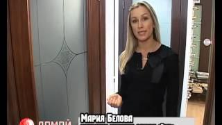 Премиум-салон Elit видео 1