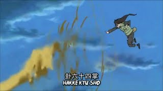 [HD] Hyuuga Neji VS Kidomaru [Naruto Shippuden 303]
