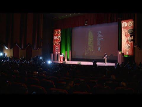 الرباط: انطلاق فعاليات المهرجان الدولي لسينما المؤلف في دوته الثالثة والعشرين