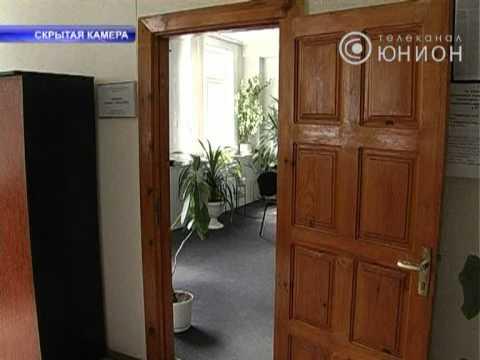 Жителей Донецкой области заставляют демонтировать спутниковые антенны