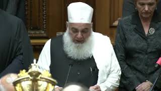 Watch: Beautiful prayer by Imam rings around Parliament in first session since Christchurc