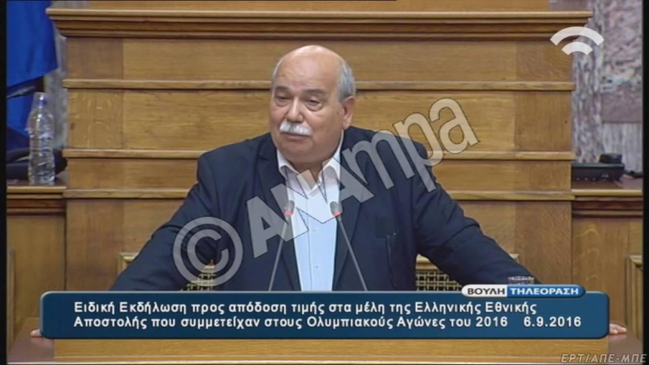 """Έκκληση ολυμπιονικών από τη Βουλή: """"Στηρίξτε όσο μπορείτε τον αθλητισμό"""""""