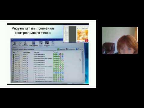 Урок с использованием электронного учебника Г.К. Муравина, О.В. Муравиной «Математика. 6 класс»
