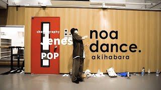 Jenes – POP Dance class / NOA DANCE ACADEMY
