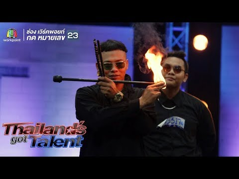 Psycho | THAILAND'S GOT TALENT 2018