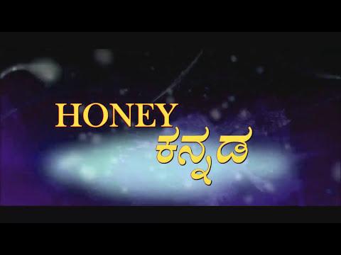 Video ಅಣ್ಣ ಅತ್ತಿಗೆ  ಹೊರಗೆ ಹೋಗಿದಾಗ  ಮೈದುನ ಮತ್ತು ಅತ್ತಿಗೆ l Honey Kannada video download in MP3, 3GP, MP4, WEBM, AVI, FLV January 2017