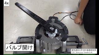 無反力でバルブ開閉 電通大、点検ロボ向けハンド開発