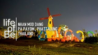 Phatthalung Thailand  city images : Phatthalung Thailand. Amphoe Pa Payom
