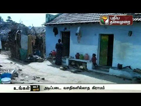 Women-children-suffer-without-basic-hygiene-in-Salem-village