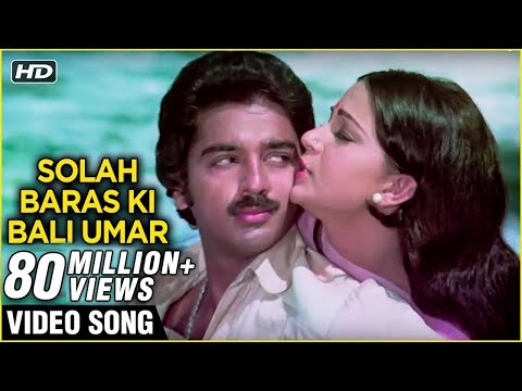 Marathi lavni mp4 hd video song