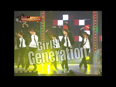 【TVPP】SNSD – Sorry Sorry + Smooth Criminal, 소녀시대 – 파워 섹시 댄스 배틀 @ Star Dance Battle