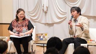 『ハゲタカ』に学ぶ経営と交渉術 小説家・真山仁氏×プロノバ社長・岡島悦子氏