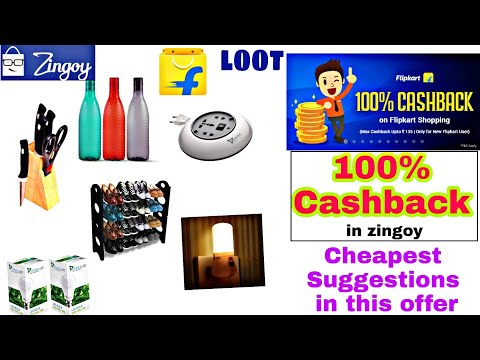 {LOOT} 100% Cashback On Flipkart l  Cheapest Deals Suggestions l Free Shopping Deals l