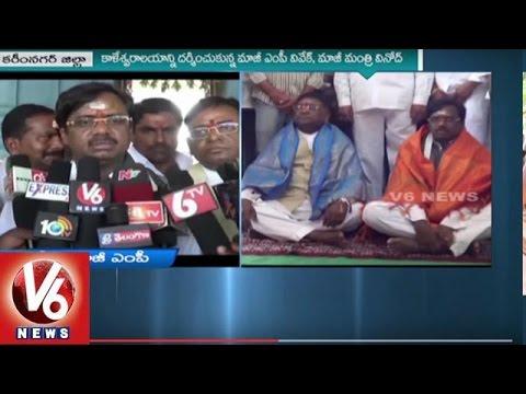 Ex-MP-Vivek-Visits-Kaleshwara-Shivalayam-Offers-Special-Prayers-To-Lord-Shiva-Karimnagar-08-03-2016