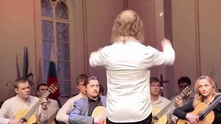 Открытие 3 Международного Фестиваля «Магия Гитары»
