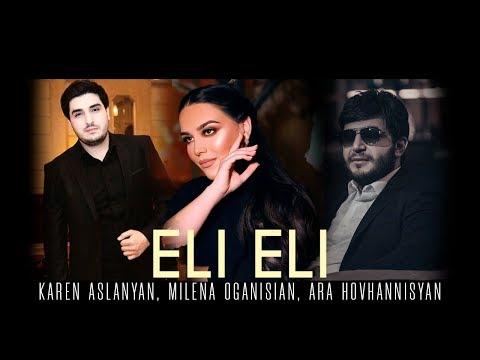 Karen Aslanyan ft. Milena Oganisian & Ara Hovhannisyan - ELI ELI // Premiere 2018 видео