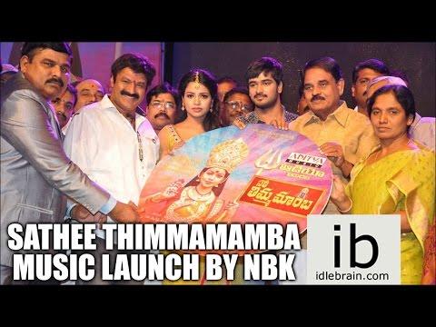 Sathee Thimmamamba music launch by Balakrishna