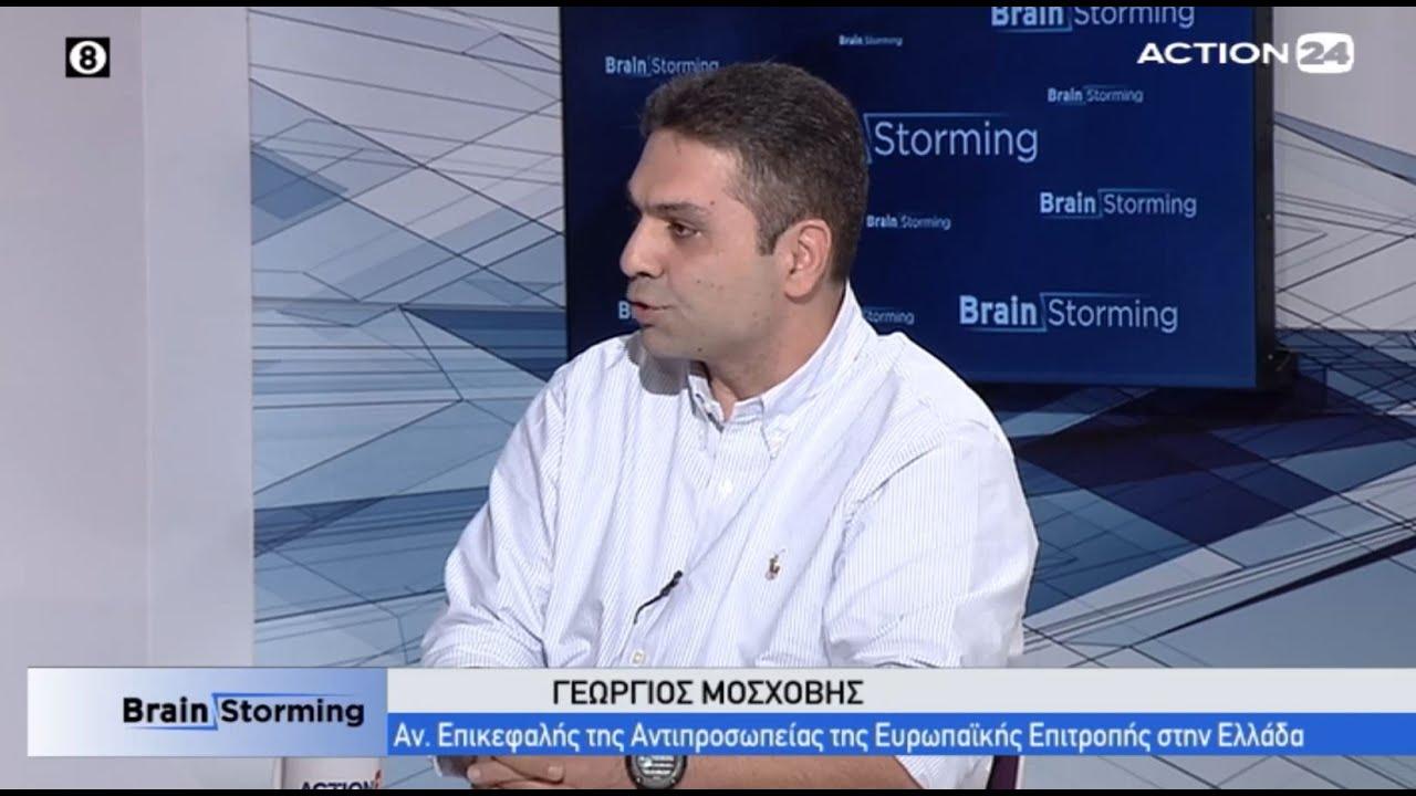 "Green Deal | Ο Αναπλ. Επικεφαλής Αντιπροσωπείας της ΕΕ στην Ελλάδα στο ""BRAINSTORMING"" 12/12/19"