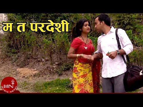Ma Ta Pardesi HD By Gopikrishna Pangeni and Purnakala BC