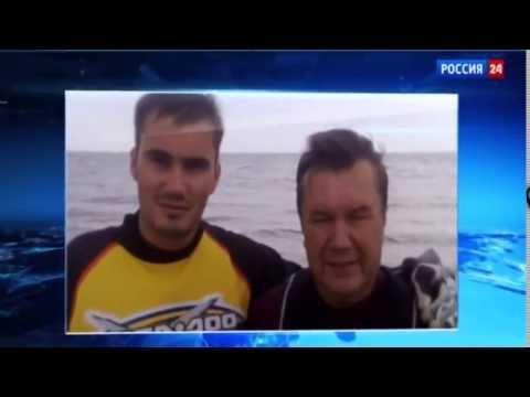 Похороны Януковича состоялись в Севастополе Трагедия гибели Новости Сегодня События дня (видео)