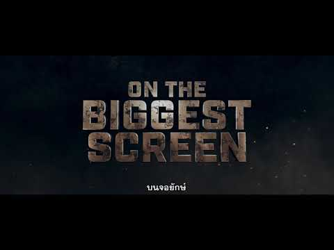 Rampage - Big Screen TV Spot (ซับไทย)