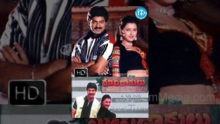 Maavidakulu (1998) - Full Length Telugu Film - Jagapathi Babu - Rachana