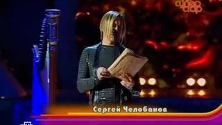 Песня года 99 : смотреть видео онлайн на templaynoru