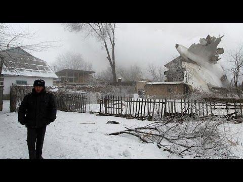 Κιργιστάν: Αεροπλάνο συνετρίβη πάνω σε σπίτια – 37 νεκροί