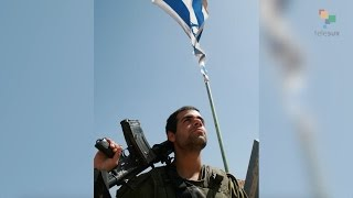 "Israeli Army Veterans Exposé - ""I Was the Terrorist"""