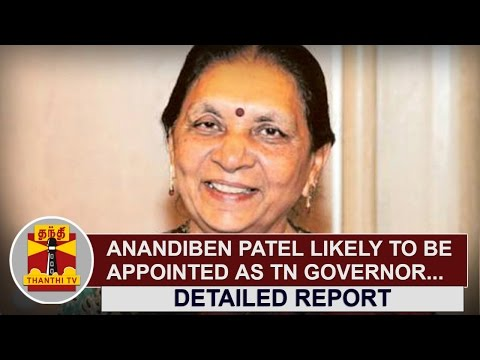 Anandiben-Patel-likely-to-be-appointed-as-Tamil-Nadu-Governor-Detailed-Report-Thanthi-TV