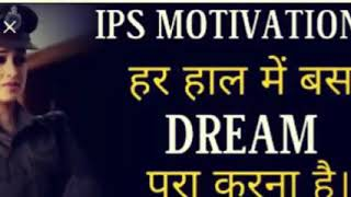 Upsc motivational song chak lein de //अबकी बार upsc पार