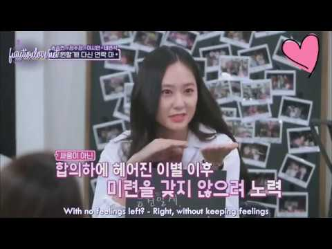 [eng Sub] 180927 Krystal Ends Relationships For Good, Anxiety&looking Cold