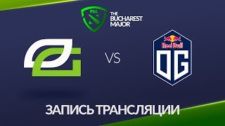 OpTic vs OG, Bucharest Major [Maelstorm, NS]