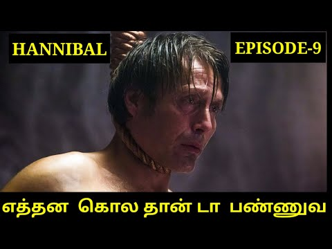 HANNIBAL I EPISODE-9I Series Review in Tamil l Talkline Tamizhan l