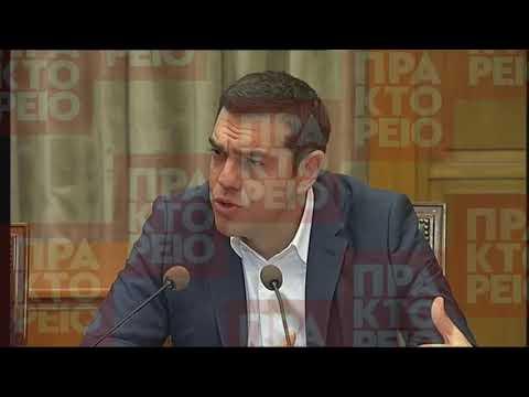 Αλ.Τσίπρας: «Η Ελλάδα επιστρέφει και επιστρέφει με σχέδιο, με ευθύνη και με σταθερά βήματα»