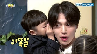Download Video Daebak reunites with Uncle Grim Reaper & takes revenge on daddy! [TROS/2017.11.12] MP3 3GP MP4