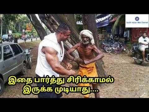 Funny pictures 2018 / Indian funny pictures