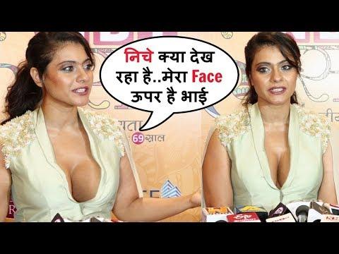 Kajol Funny Reaction On Red Carpet Looks At NBT Utsav Awards 2019