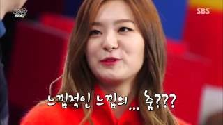 Video 160109 Same Bed, Different Dreams E36 - Red Velvet's Seulgi Cut MP3, 3GP, MP4, WEBM, AVI, FLV Juni 2018