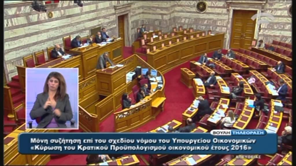 Προϋπολογισμός 2016:  Δ. Εμμανουηλίδης (ΣΥΡΙΖΑ) (02/12/2015)