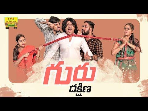 Guru Dakshina - Latest Comedy Short Film 2019 || LOL OK Please
