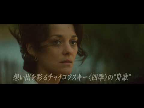 『愛を綴る女』【12/9~】