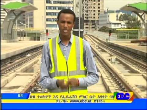BC News - Light Rail Service to Addis Resident Delayed because of Power Shortage
