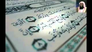 سورة الفتح كامله القارئ عادل الكلباني .Sheikh Adel Kalbani Surat Al-Fath